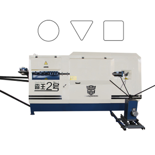 CNC automatic matching hoop bending machine